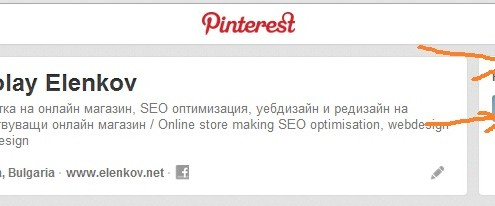pinterest add pin from web or pc